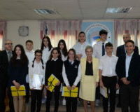 Cyprus Students Philatelic Competition