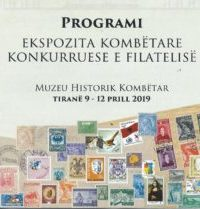 Albania: National Exhibition and Seminars